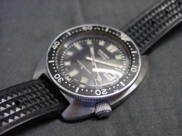 Seiko Divers rfrence 